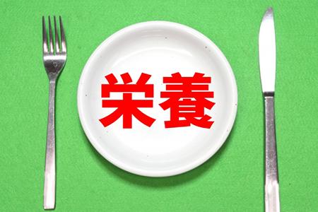 島田市 スギモト整体院でのストレートネックの栄養指導